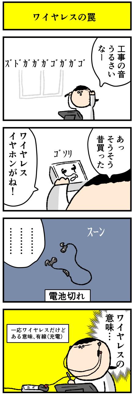 512wai
