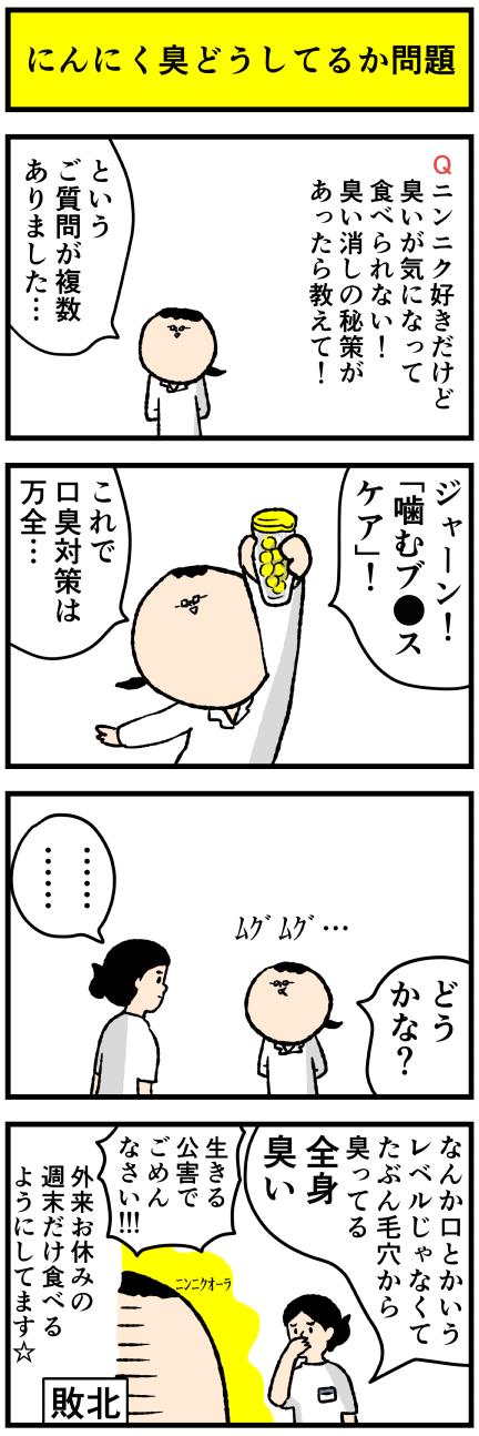 651nin