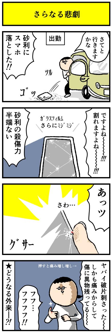 d122ga