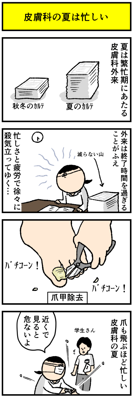 kokutai06