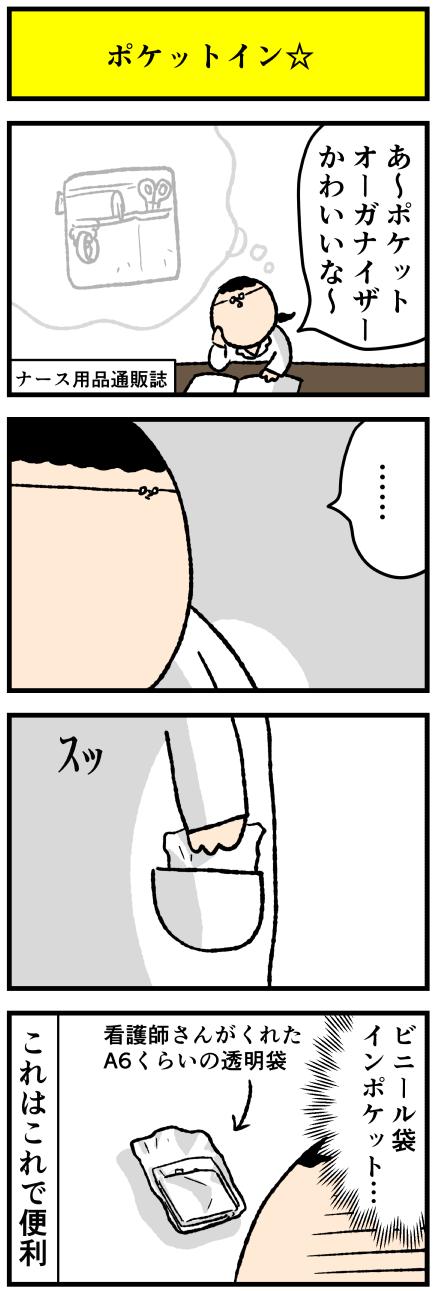 468poke