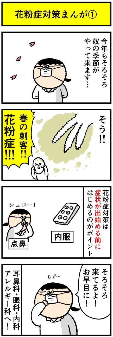 277KAHU1