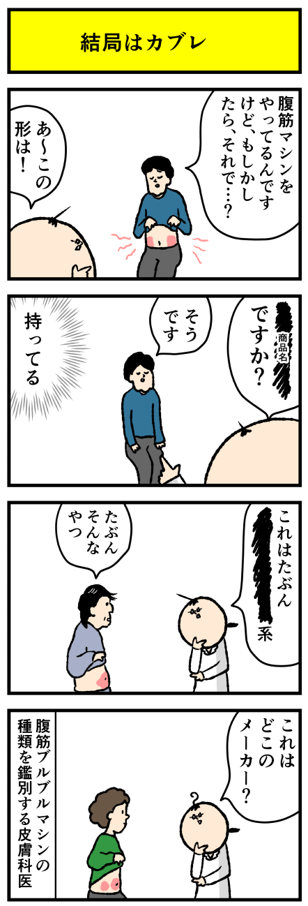 764ky
