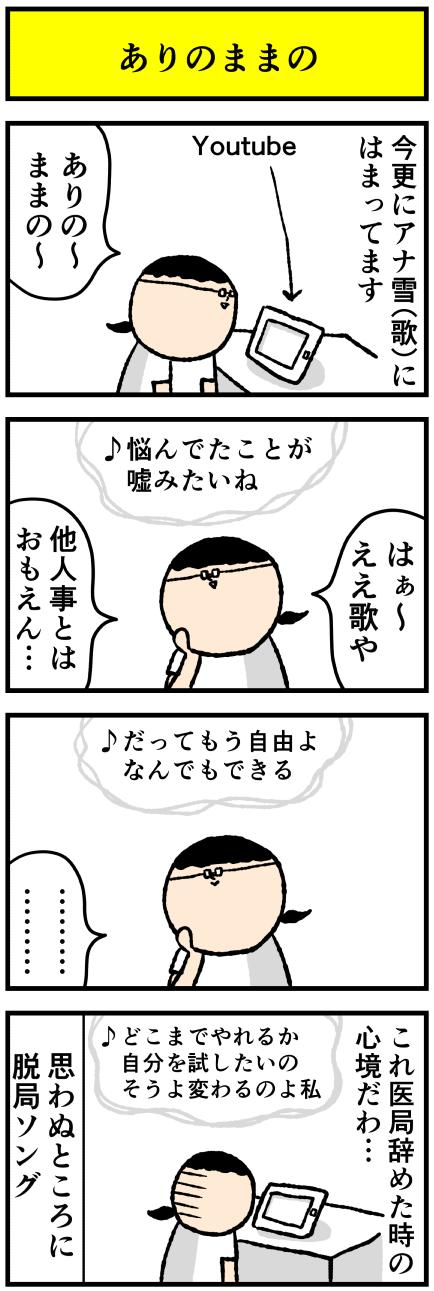 371dakyo