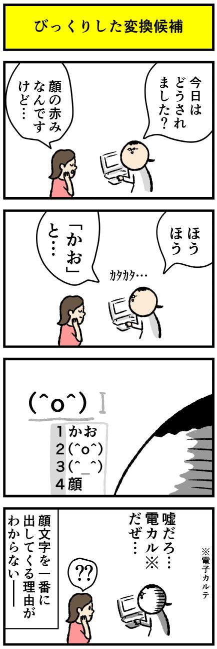 647kao
