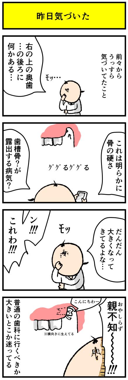 837si