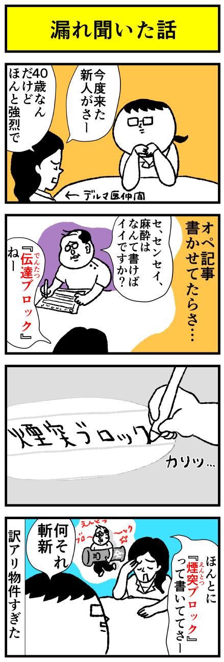 morekiki