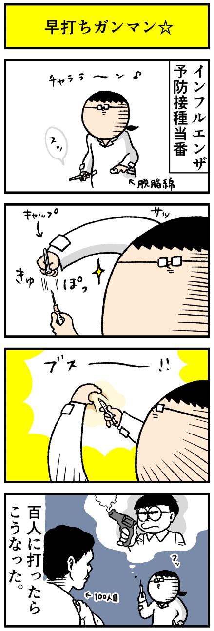 201hayauti