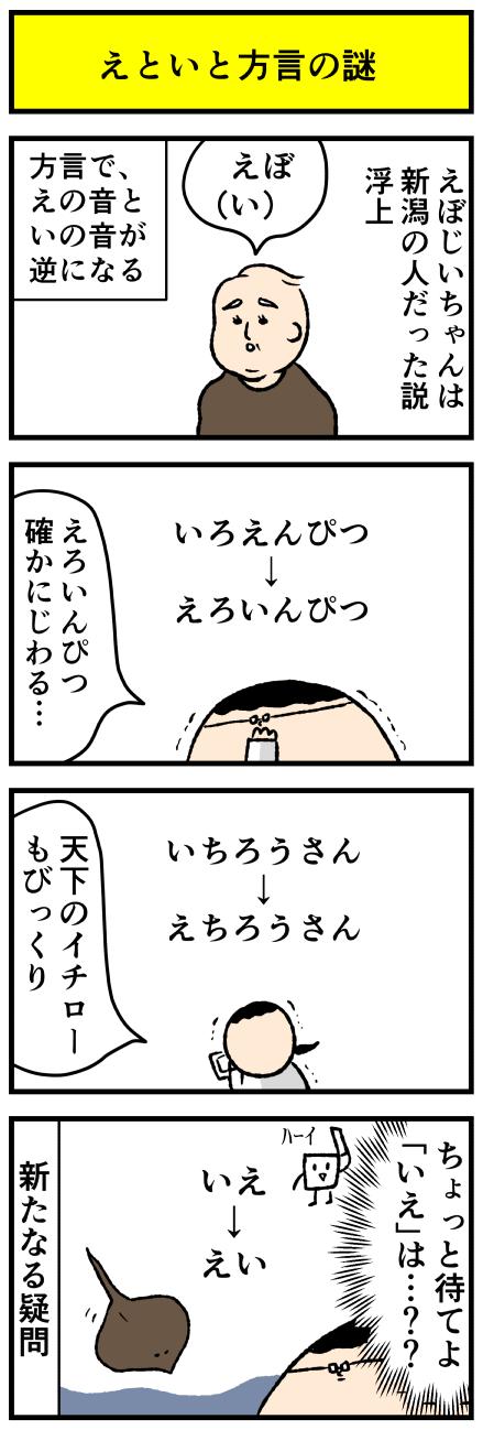 417ebogo