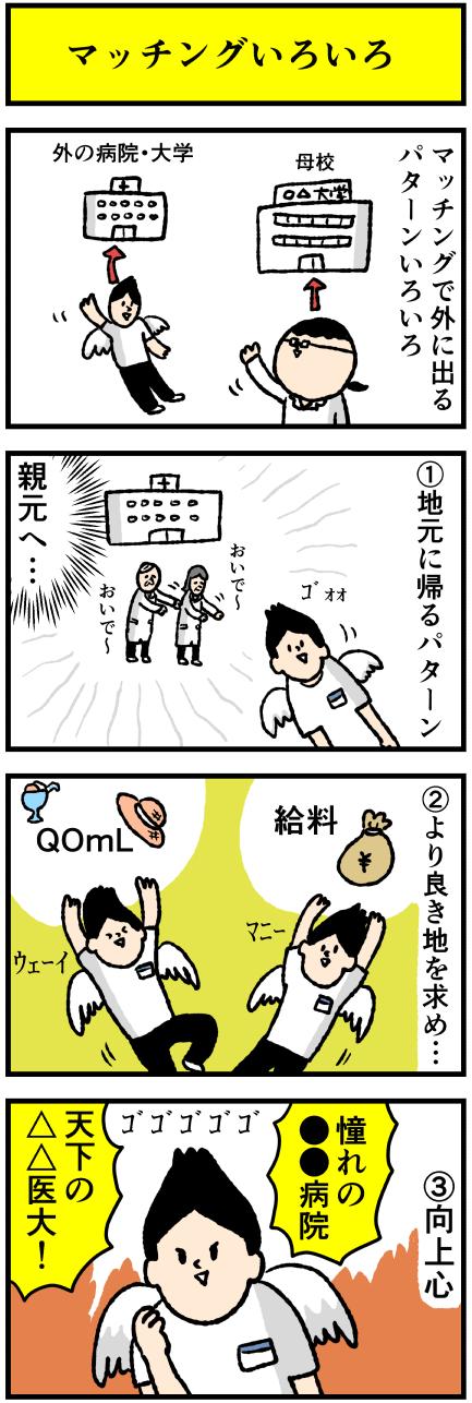 kokutai07