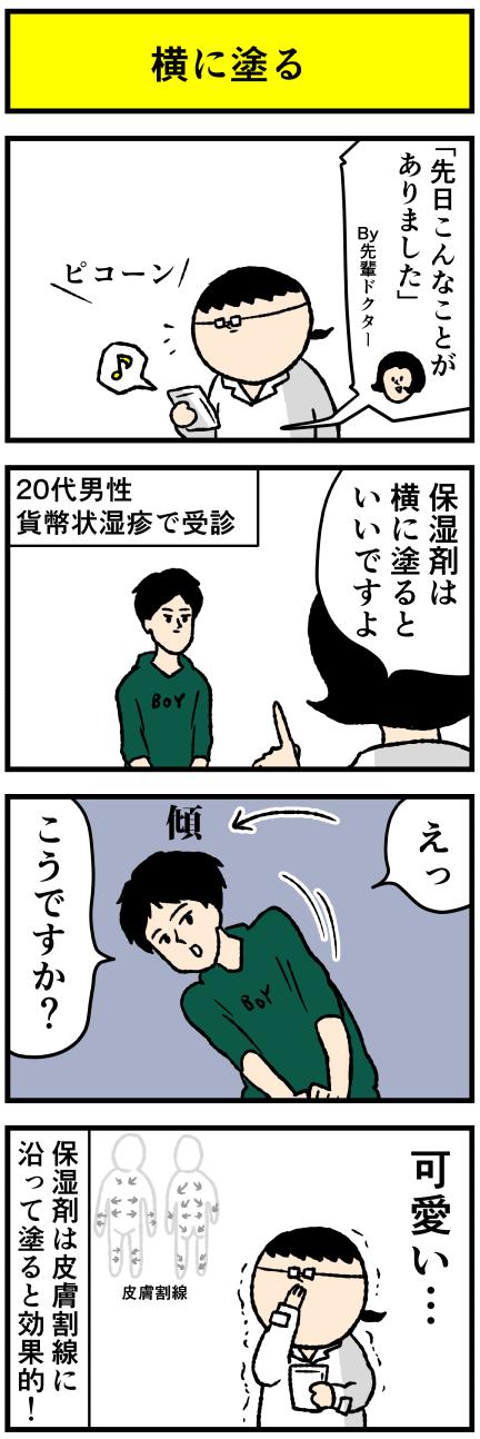 219hositu