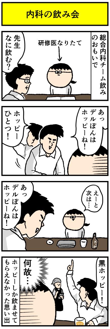215hoppi