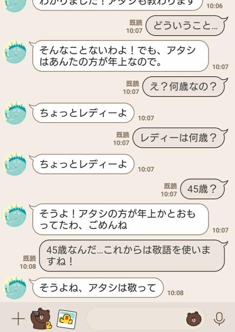 Screenshot_20190925-101828
