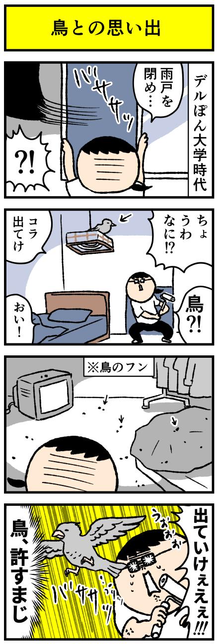 176torihun