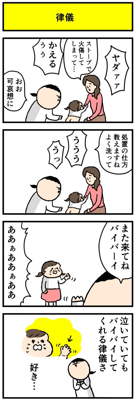 541bai