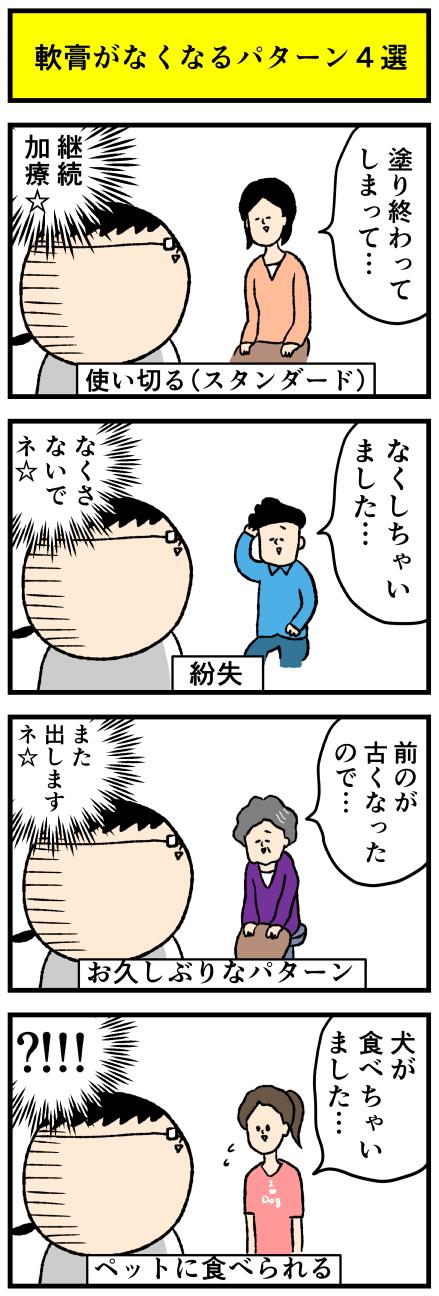 201nanko
