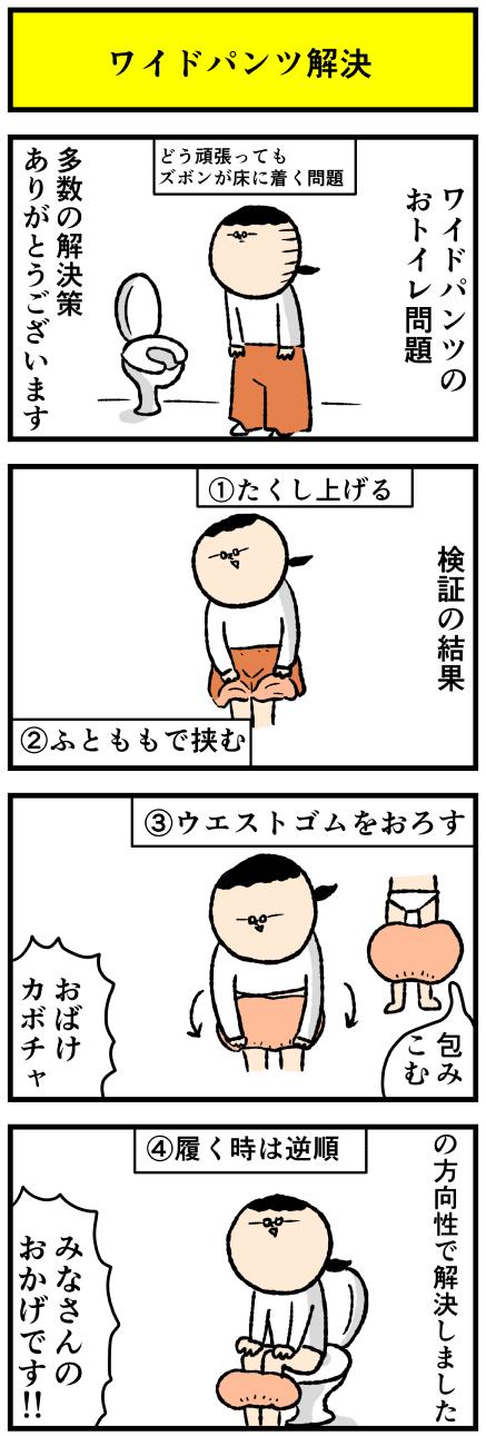 517we