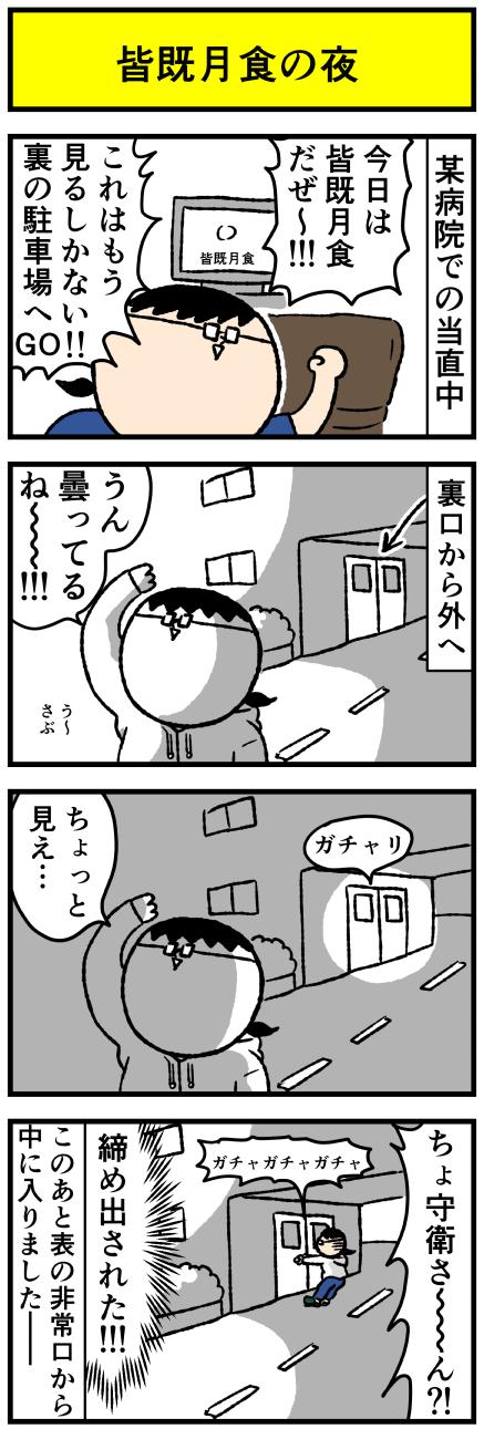 218kaiki
