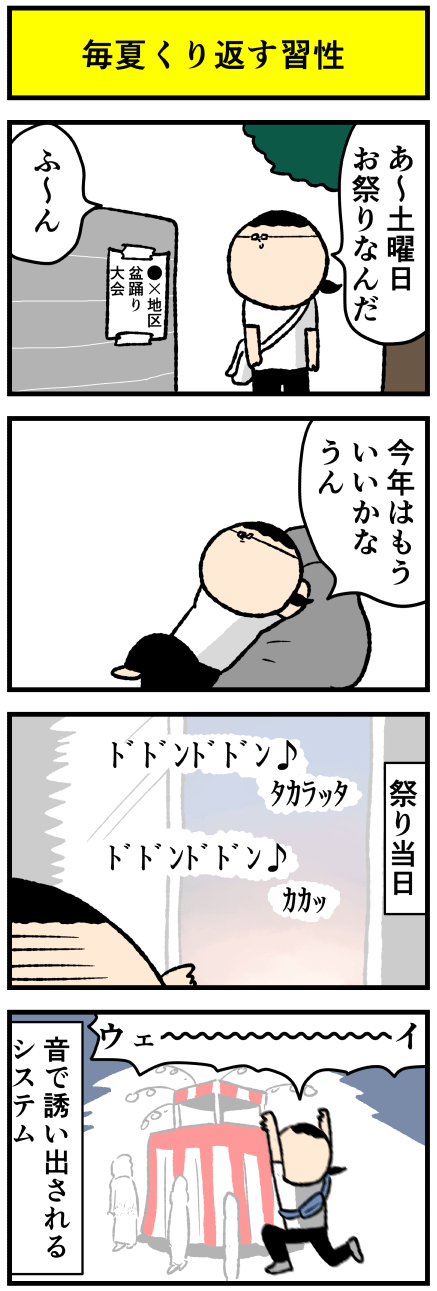 451oma