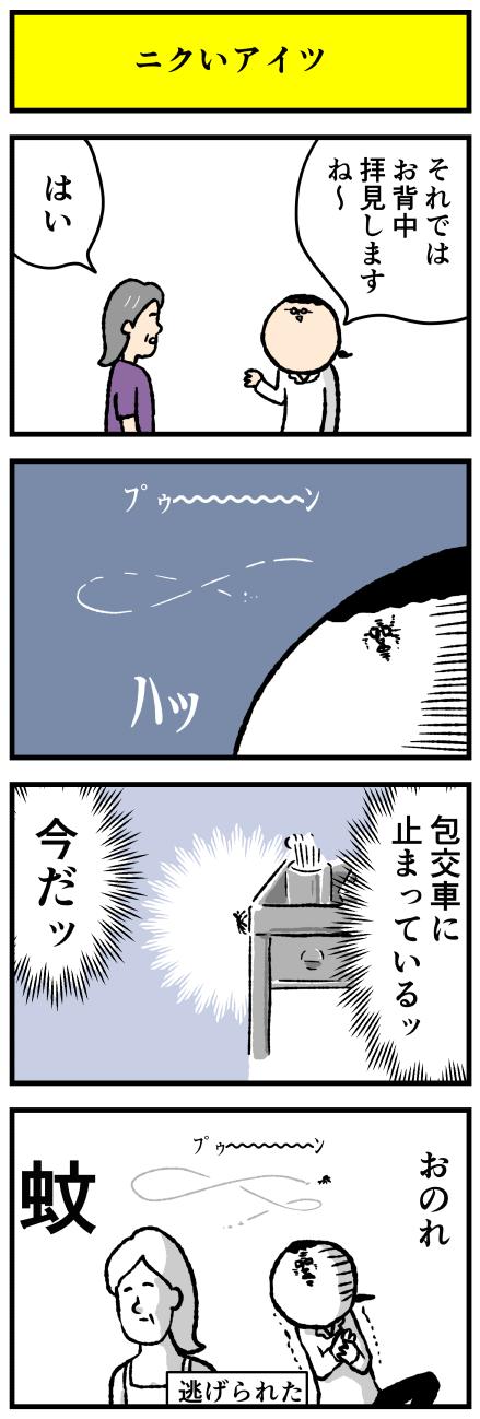 635ka