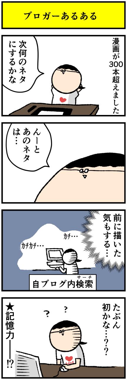 410blog