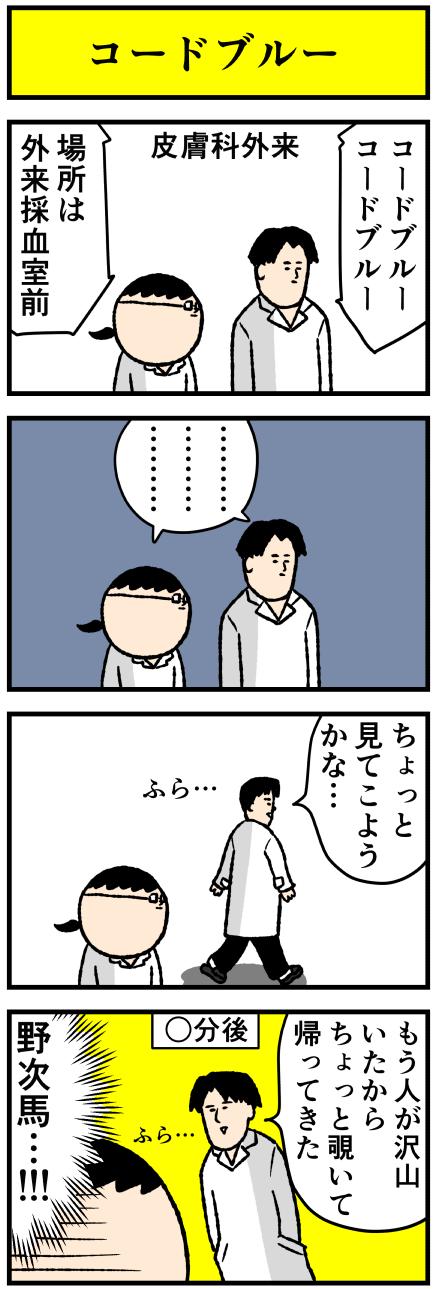 kokutai04