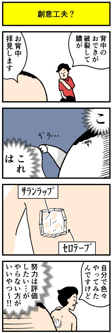 622sou