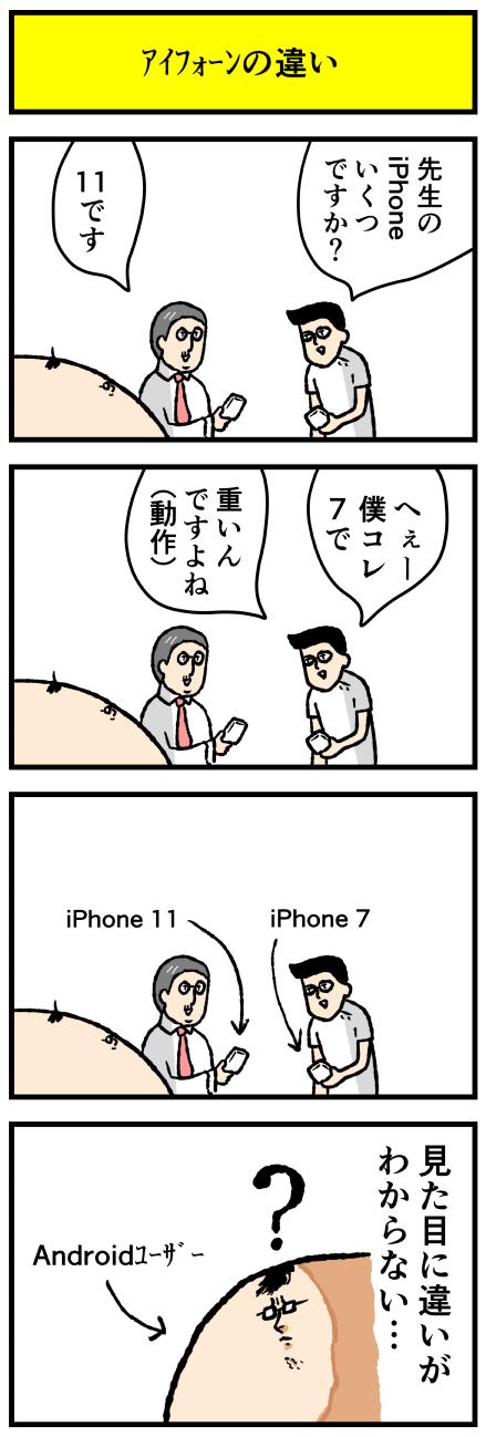 824ip