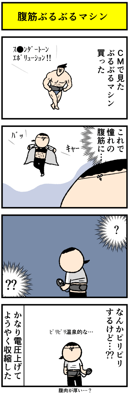 461sure