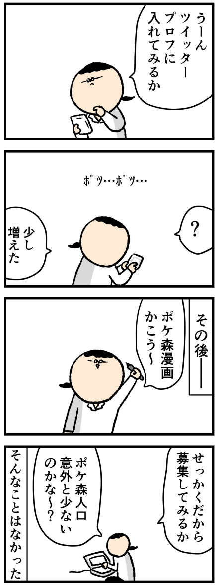 552sh2