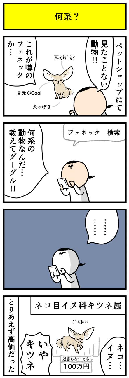 614fe
