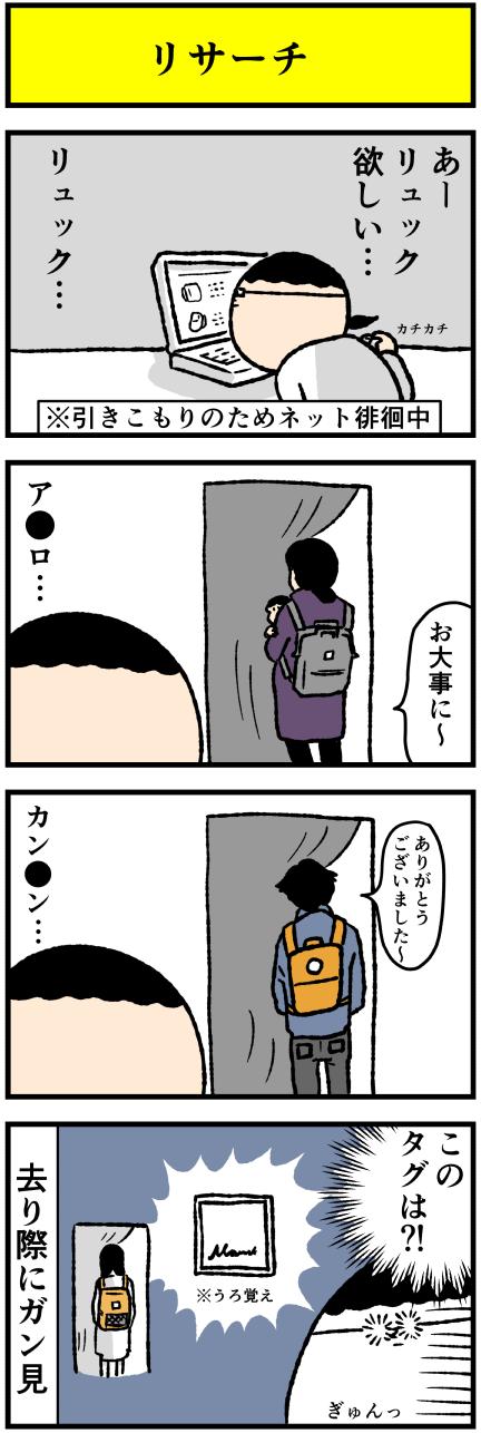 309risa