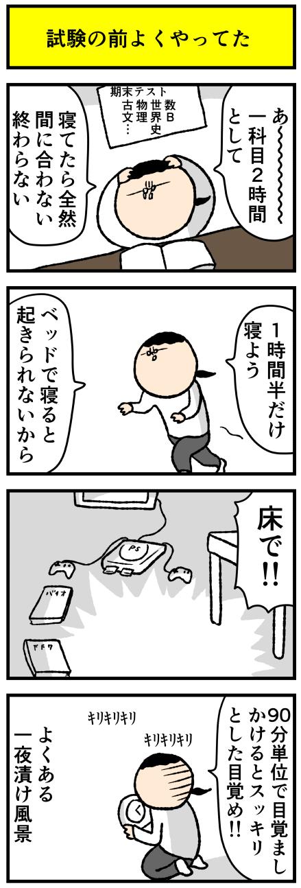526iti