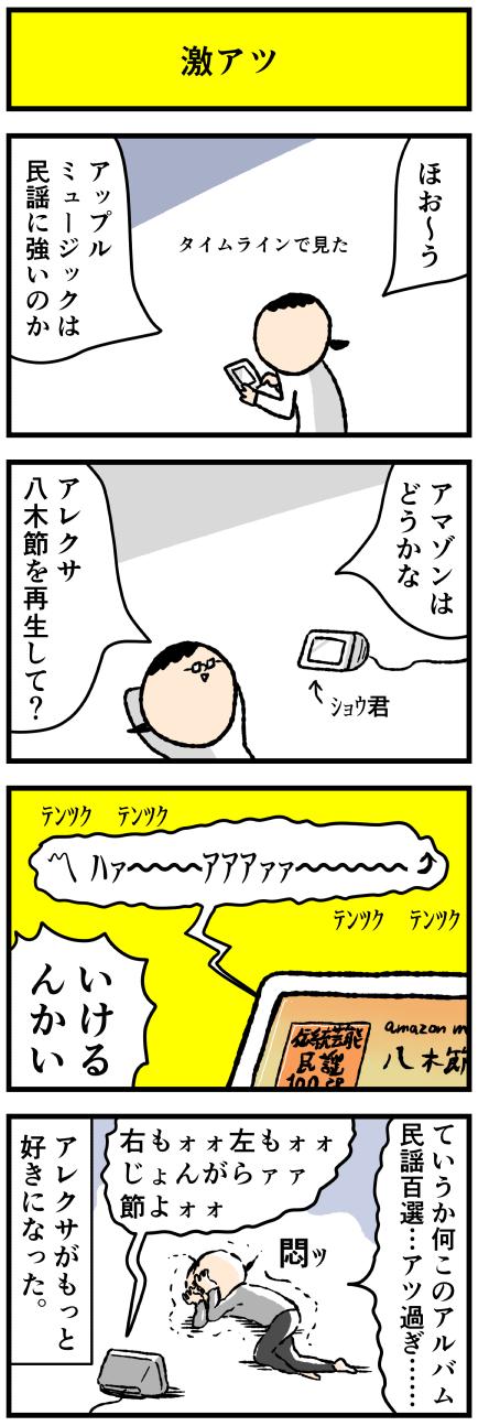 d023mi