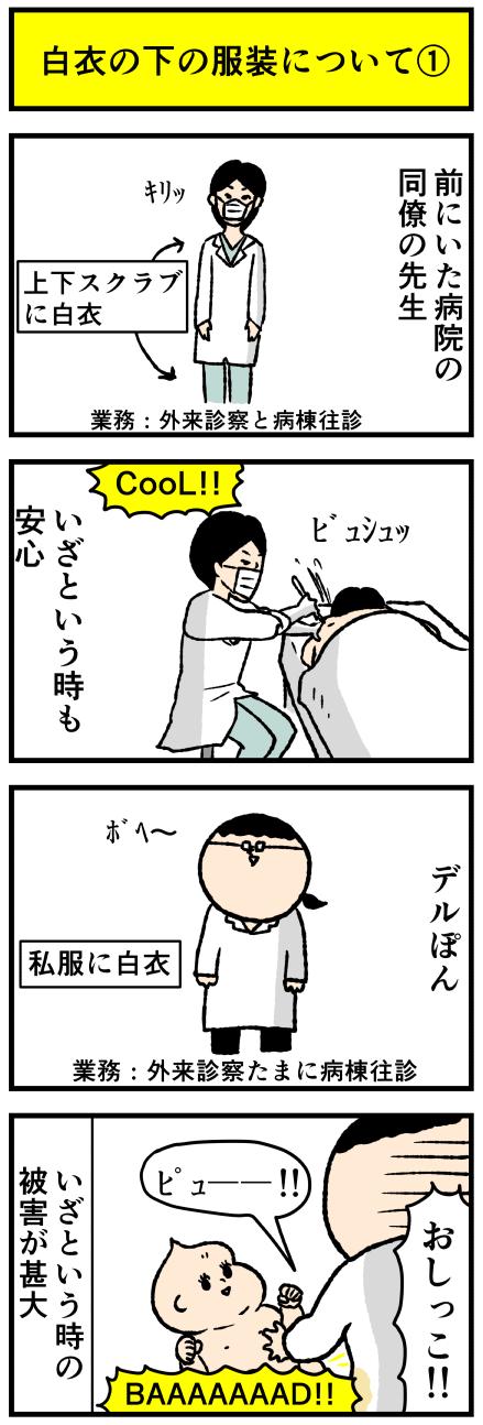 321hakuisita1