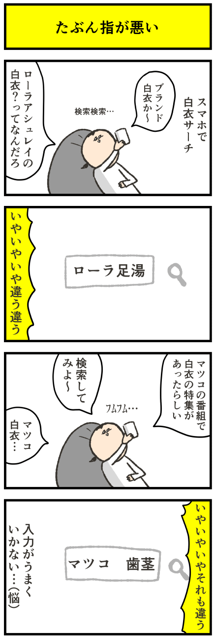 689haku