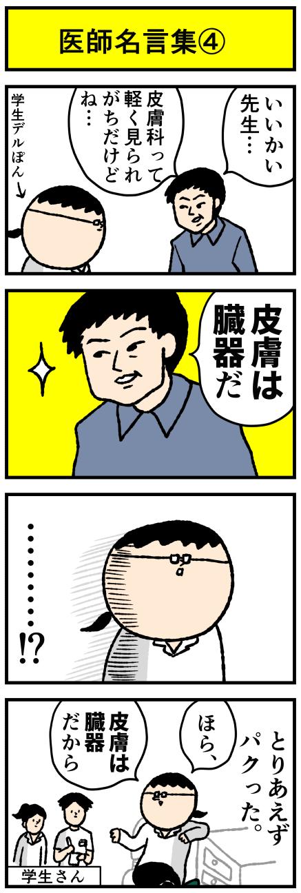 265zoki