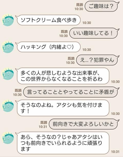 Screenshot_20190925-103135