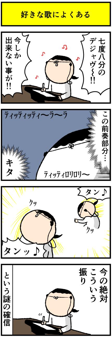426huri