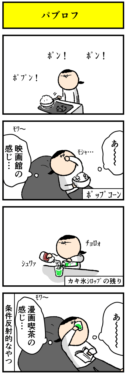 516jou