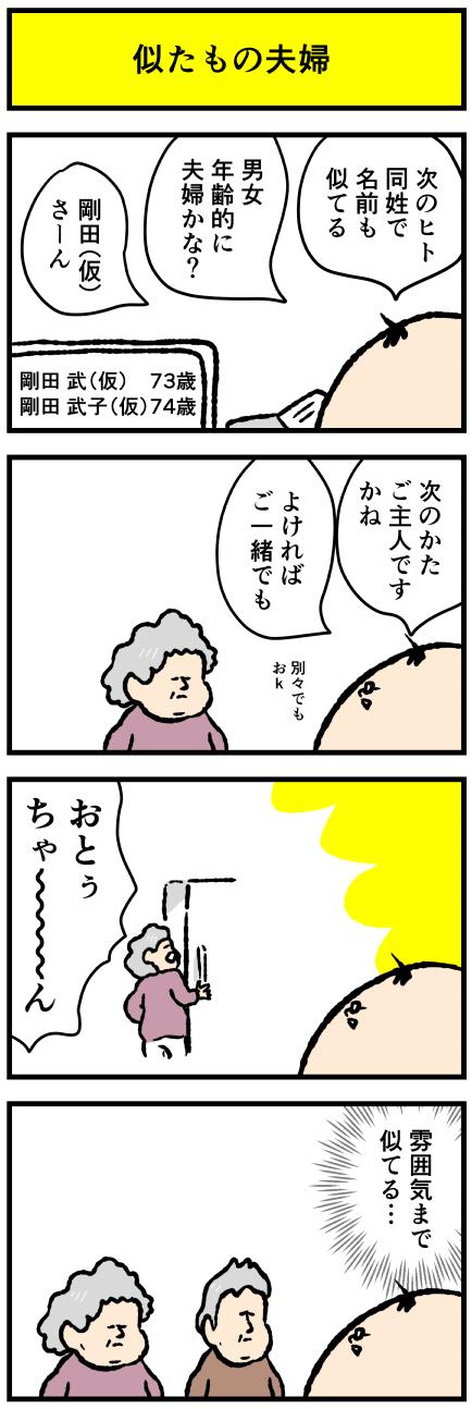 880ni