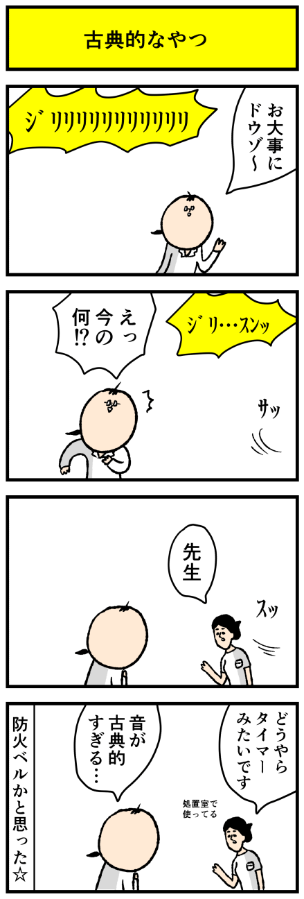 830ji