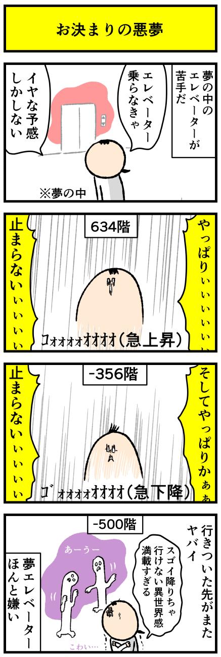 688yum