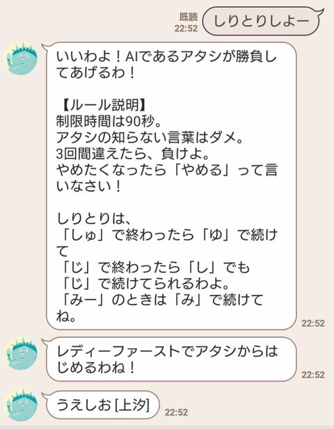 Screenshot_20191003-225233