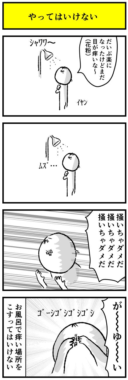746ka
