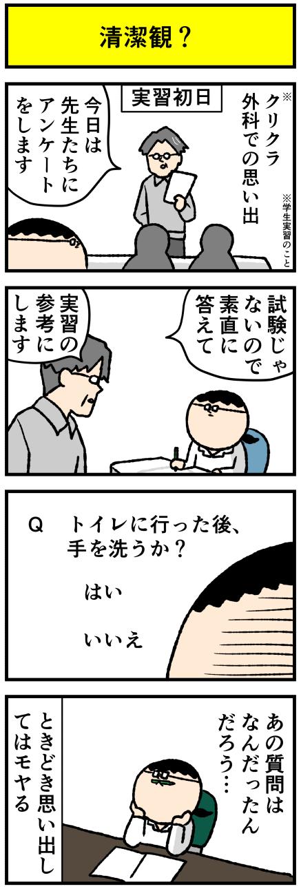 267seiketu