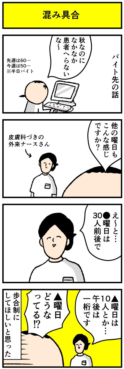 661gai