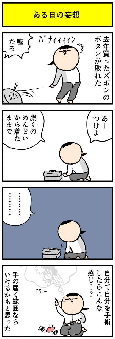 537mou