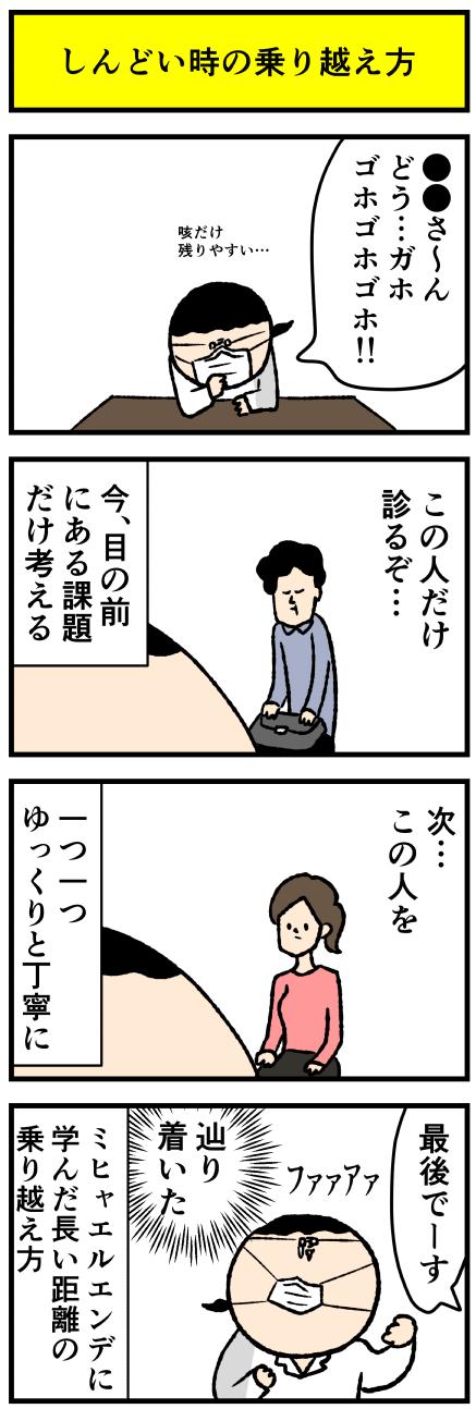 482kyori