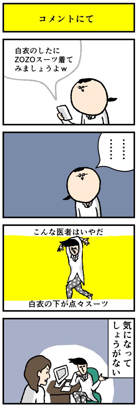 639ten